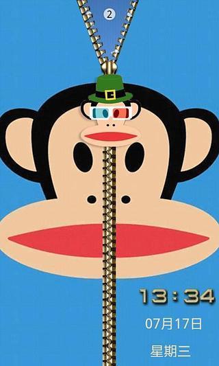 个性大嘴猴拉链锁屏