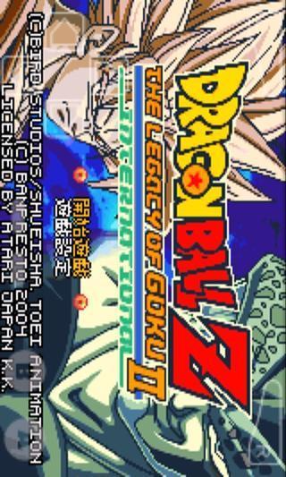 【免費冒險App】龙珠Z悟空的遗产2-APP點子