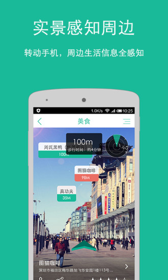 Download 隨意記專業版for Free | Aptoide - Android Apps Store