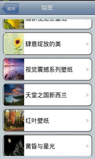 iphone完美锁屏|玩工具App免費|玩APPs
