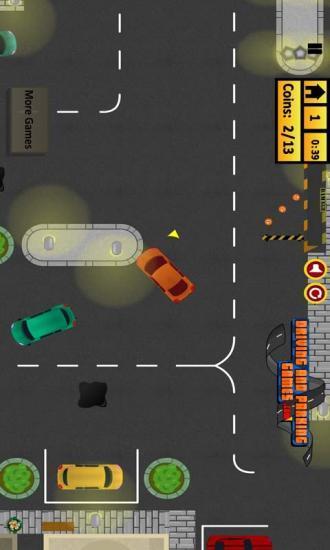 城市交通停车