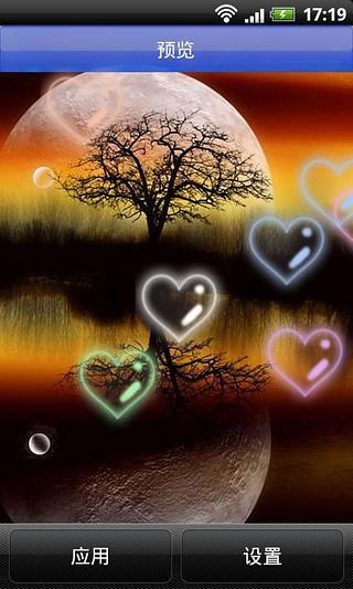 高清月球风景动态壁纸