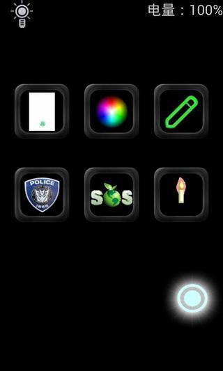 株式会社NEXX、WorldCard Mobile Phone Kitを発売 | プレスリリース | 株式会社NEXX(ネックス)