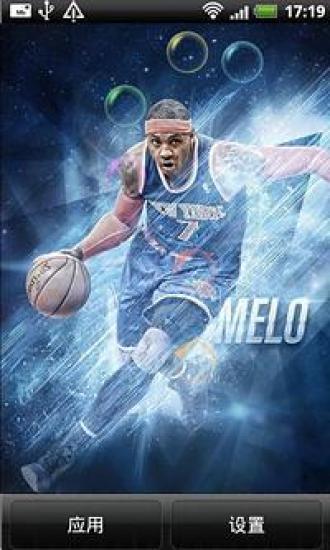 NBA球星动态壁纸