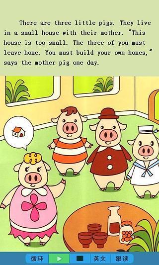 英文童话故事三只小猪