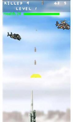 高炮射击直升飞机
