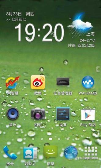 iphone主题桌面