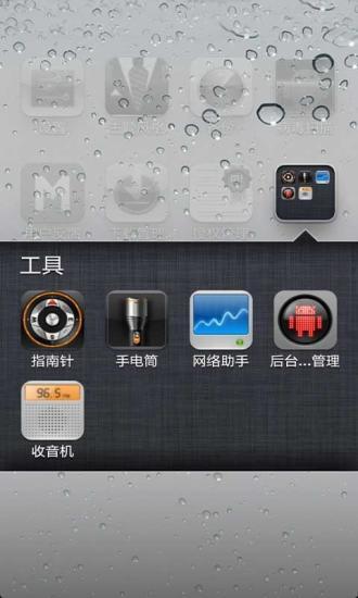 iphone原版锁屏