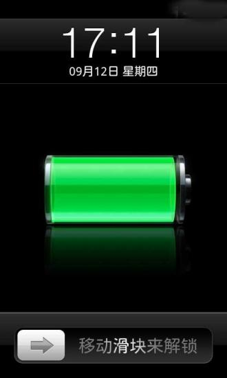 Iphone动态锁屏
