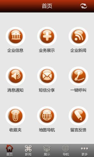 免費下載旅遊APP|吃在四川 app開箱文|APP開箱王