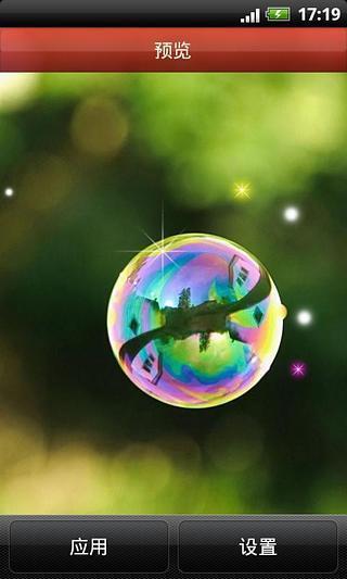 梦幻多彩泡泡动态壁纸