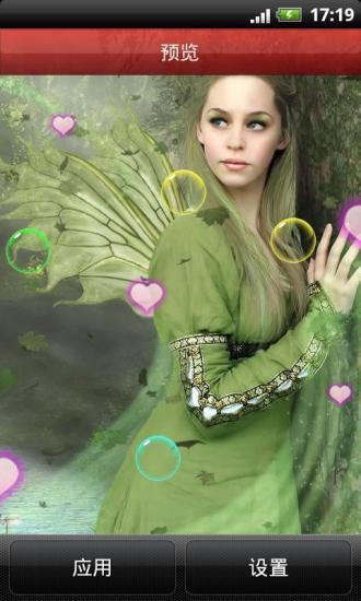 童话梦幻公主动态壁纸