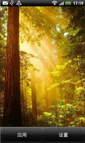 世界自然风景动态壁纸