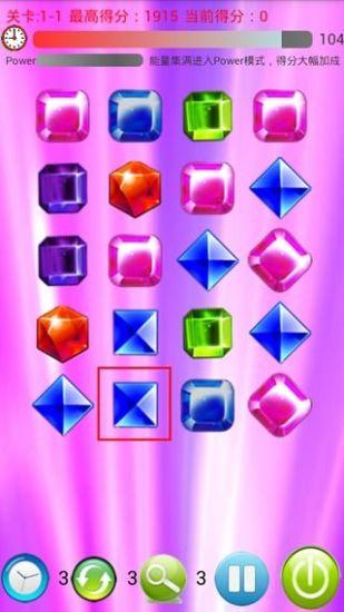 玩休閒App|连连看 宝石情迷版免費|APP試玩