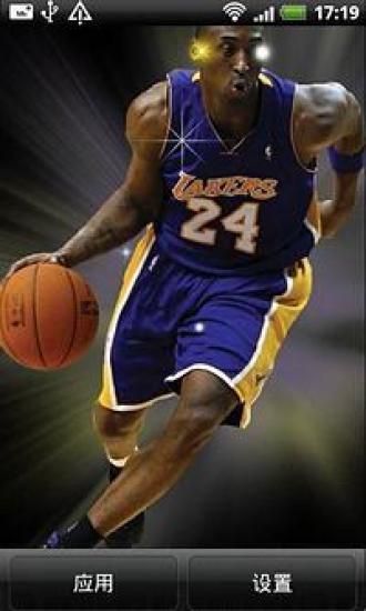 NBA科比动态壁纸