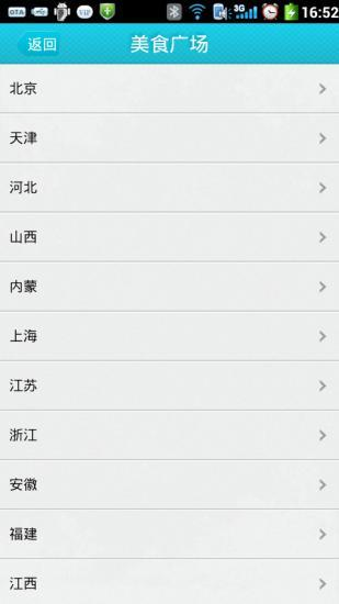 超正!Multipicture Live Wallpaper   Android-APK