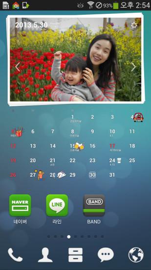 玩工具App|日历图片部件免費|APP試玩
