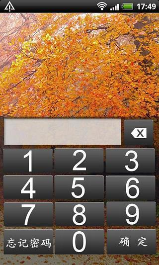 唯美秋天风景手机锁屏
