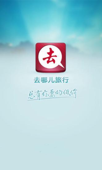 iOS 卡牌手遊| App情報誌2.0