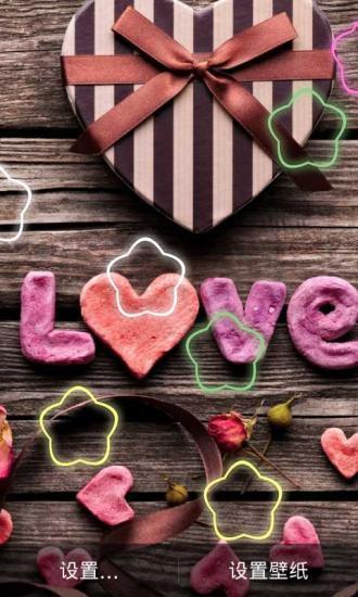 约定爱情动态桌面