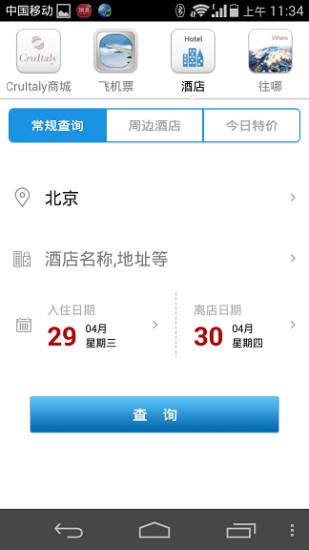 CM Security 免費防毒、App鎖 - 1mobile台灣第一安卓Android下載站