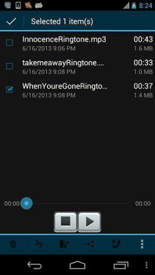 铃声裁剪 玩音樂App免費 玩APPs