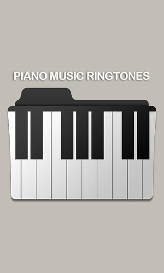 钢琴音乐铃声免费