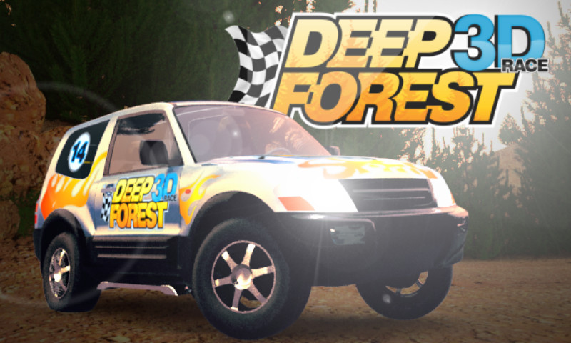 深森林3D赛事