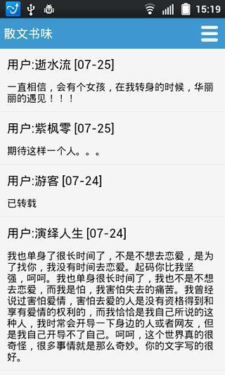 【成語解答器】最新答案!瘋狂猜成語App 免找圖快速找攻略 ...