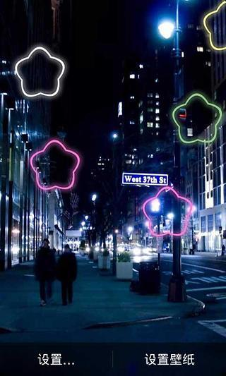 城市夜景动态桌面