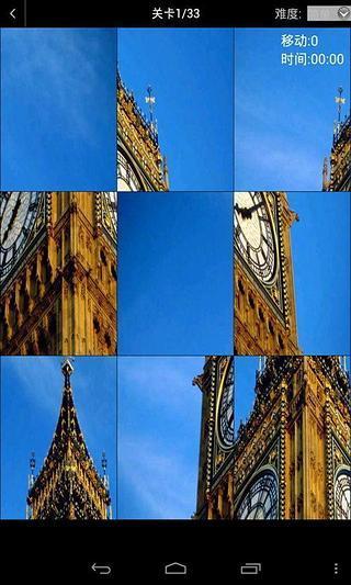 英国风光拼图