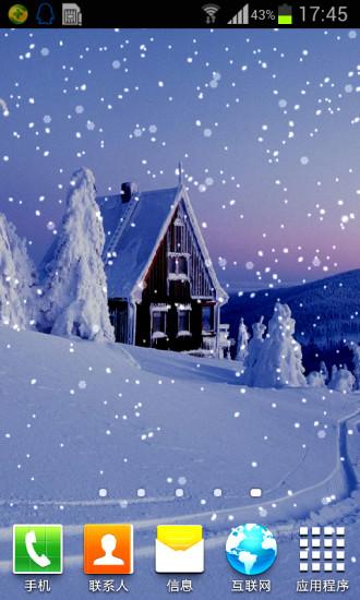 飘雪唯美动态壁纸