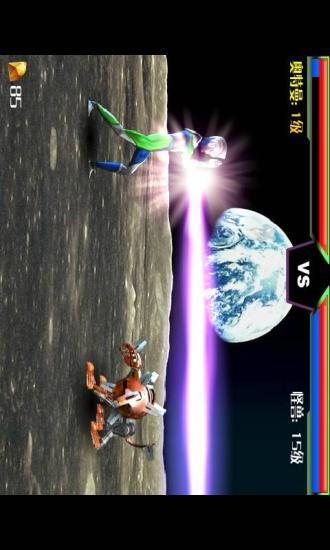 玩免費格鬥快打APP 下載奥特曼大战外星人 app不用錢 硬是要APP