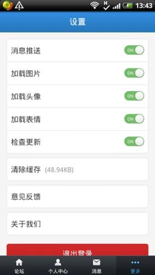 玩社交App 多玩游戏论坛免費 APP試玩