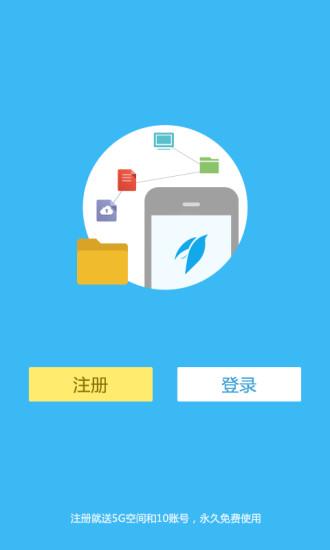 數獨達人Sudoku Master - Google Play Android 應用程式