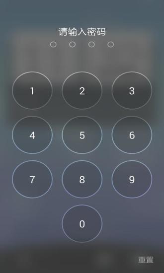 HTC锁屏