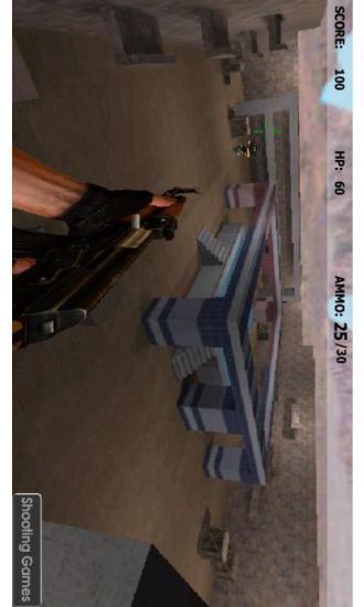 玩免費動作APP|下載狙击绑匪游戏 app不用錢|硬是要APP