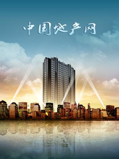 中国地产网