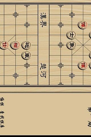 象棋残局棋谱