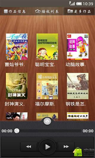 Mydol (STAR LOCKSCREEN) - Android Apps on Google Play