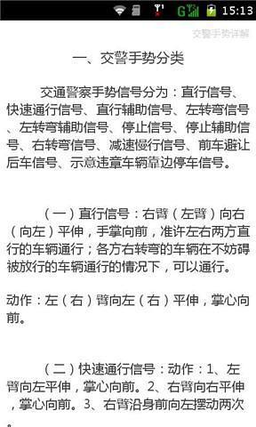 Line - 繁體中文版官網下載2015 - 可立飛下載站