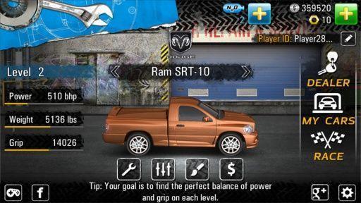 短程高速赛车4x4