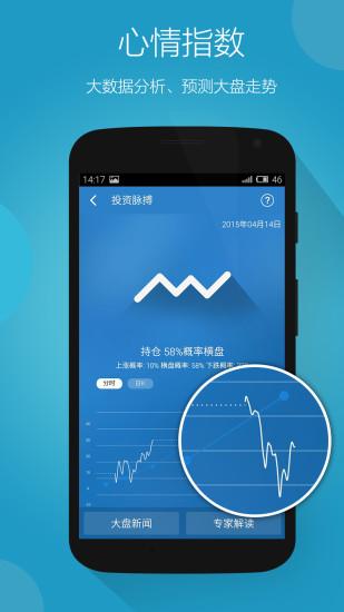 玩財經App 投资脉搏免費 APP試玩