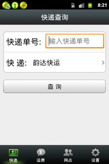 LiveABC elearning - Google Play Android 應用程式