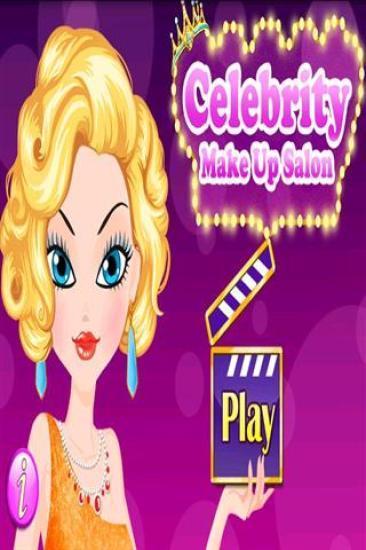 名人化妆沙龙|玩休閒App免費|玩APPs