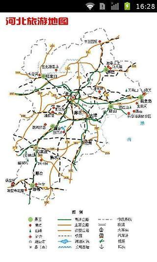 中国各省旅游地图大全