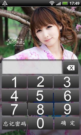玩休閒App|和服兔女郎手机锁屏免費|APP試玩