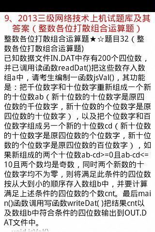 教練簡介 - 台元科技園區管理服務中心