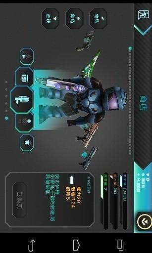 玩射擊App|星际战争:异形入侵免費|APP試玩