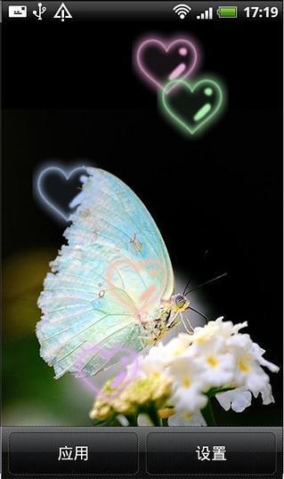 蝴蝶孤飞动态壁纸